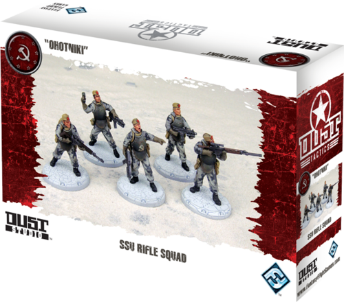 "Dust Tactics: SSU Rifle Squad - ""Ohotniki"""